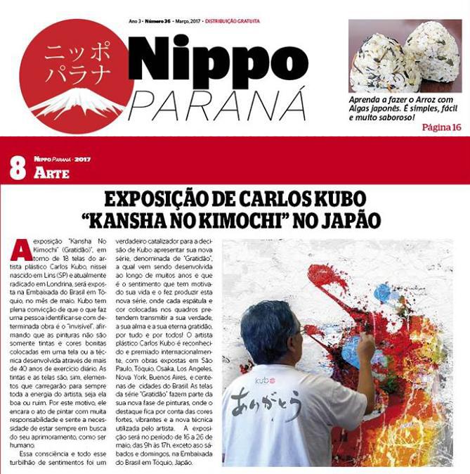 NIPPO PARANÁ