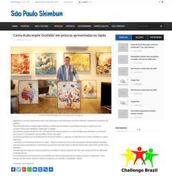 São Paulo Shimbun