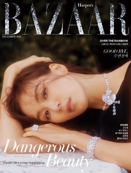BAZAAR Korea December issue 18'