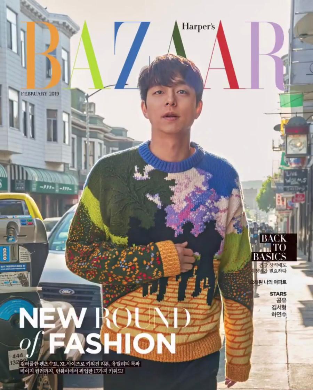 BAZZAR Korea February issue 19'
