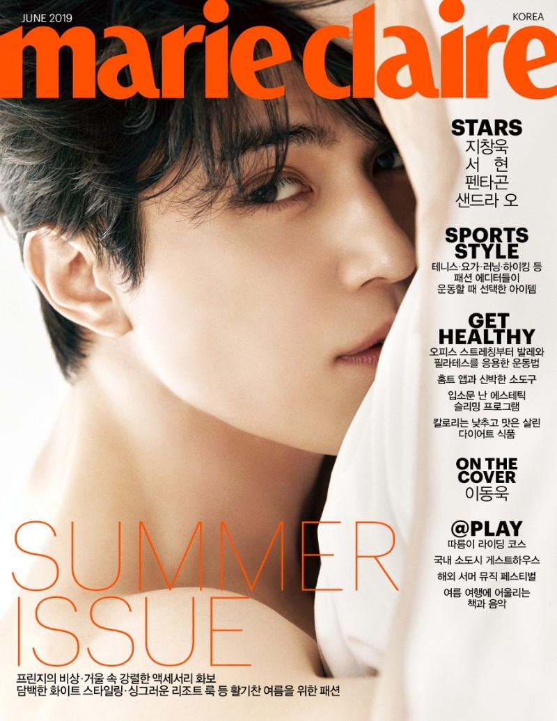 marie claire Korea June issue 19'