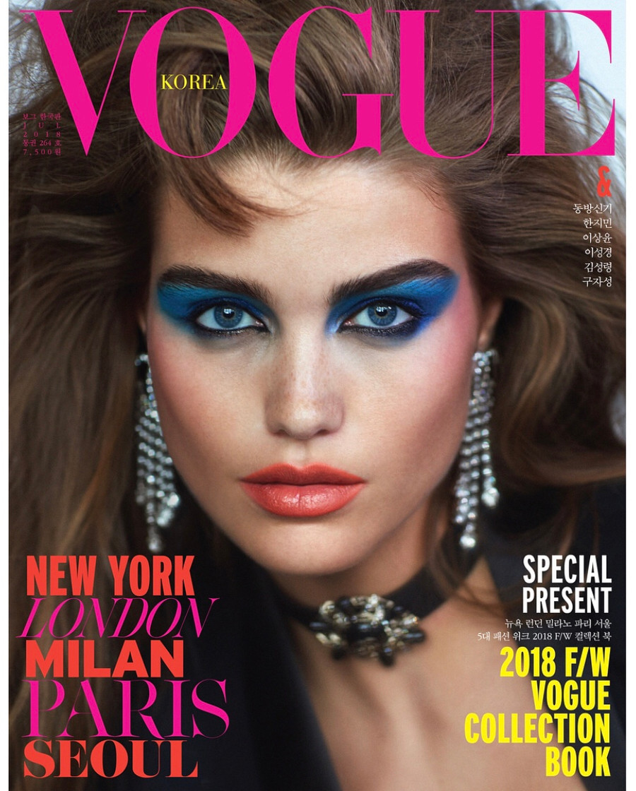 Vogue Korea July issue 18'
