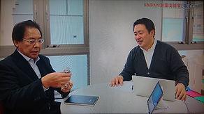 NHKBS1スペシャル.jpg