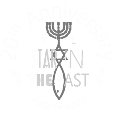 Anniversary logo.png
