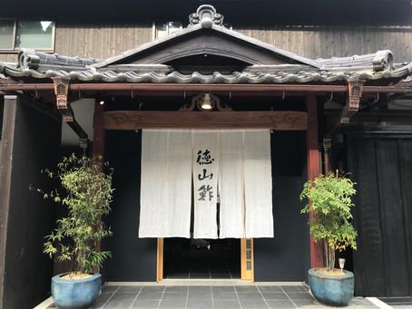 念願の「徳山鮓」へ
