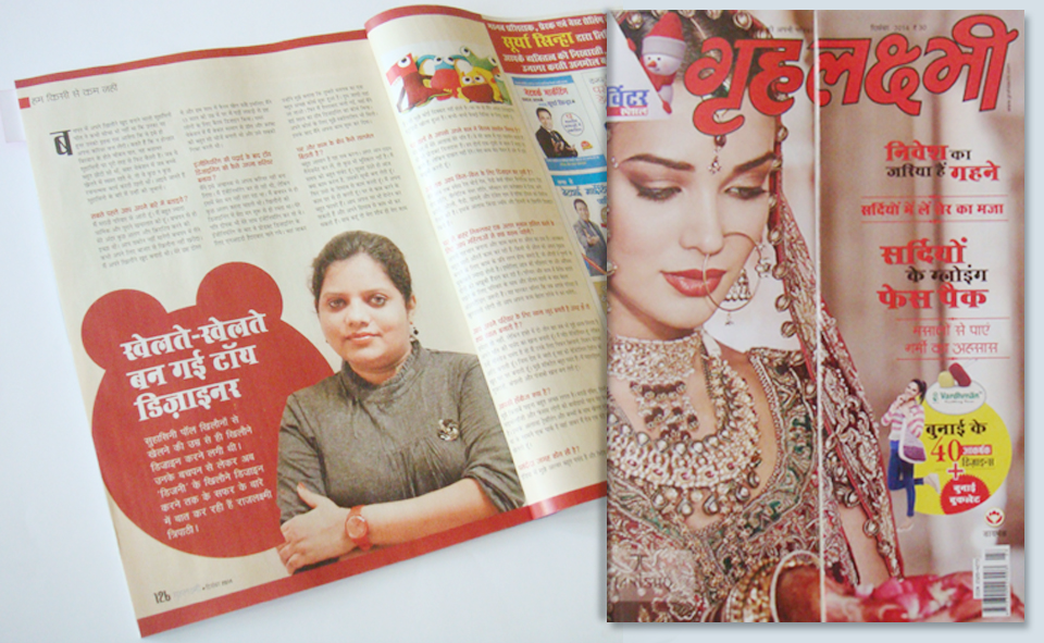 Grihalaxmi-suhasini-paul-feature.png