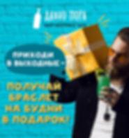 реклама 6-14.jpg