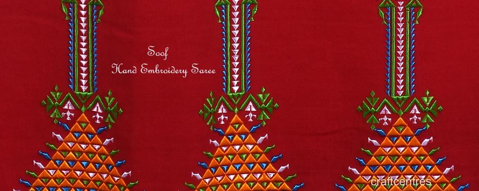 Embroidery Saree