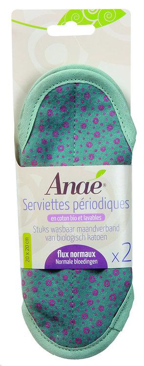 """Lot de 2 serviettes hygiéniques lavables """"Mini-cercles"""" en coton bio"""