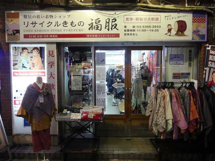 Boutique de kimonos de seconde main à Shinjuku