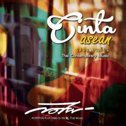 Cinta ASEAN_แรงบันดาลใจจากครูบาอาจารย์ในดินแดนอุษาคเนย์ที่สอนให้รู้ว่าความเป็นไทย ดนตรีไทย มิไ