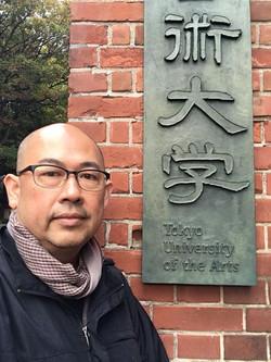 Revisiting Tokyo Geidai _Still following master Prasit Silpabanleng's dream _มหาวิทยาลัยศิลปากรโตเกี