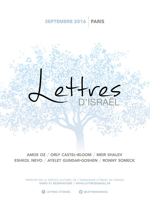 v7-Recto-Flyer-Lettres-Israel-BD.jpg
