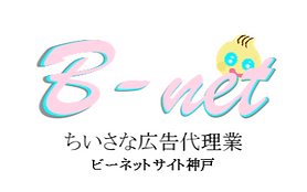 b-net site kobe,ビーネットサイト神戸,広告代理業,神戸,美容,動物
