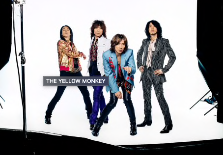 THE YELLOE MONKEY❸完結