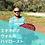 Thumbnail: エチオピア 🇪🇹 ウォルカ 100g ハイロースト