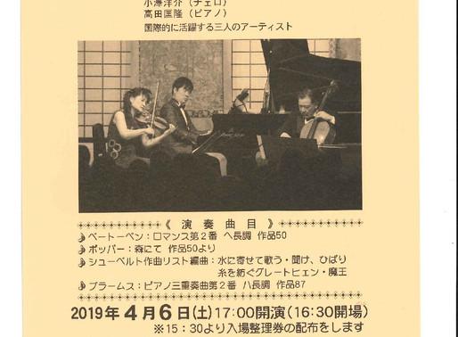 2019年4月6日円覚寺コンサート
