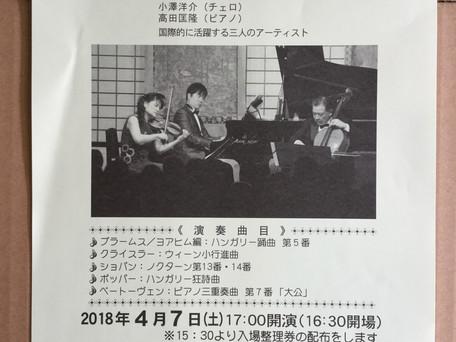 4月7日 円覚寺コンサート