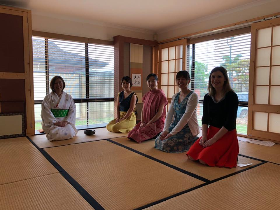 Sado: Tea Ceremony