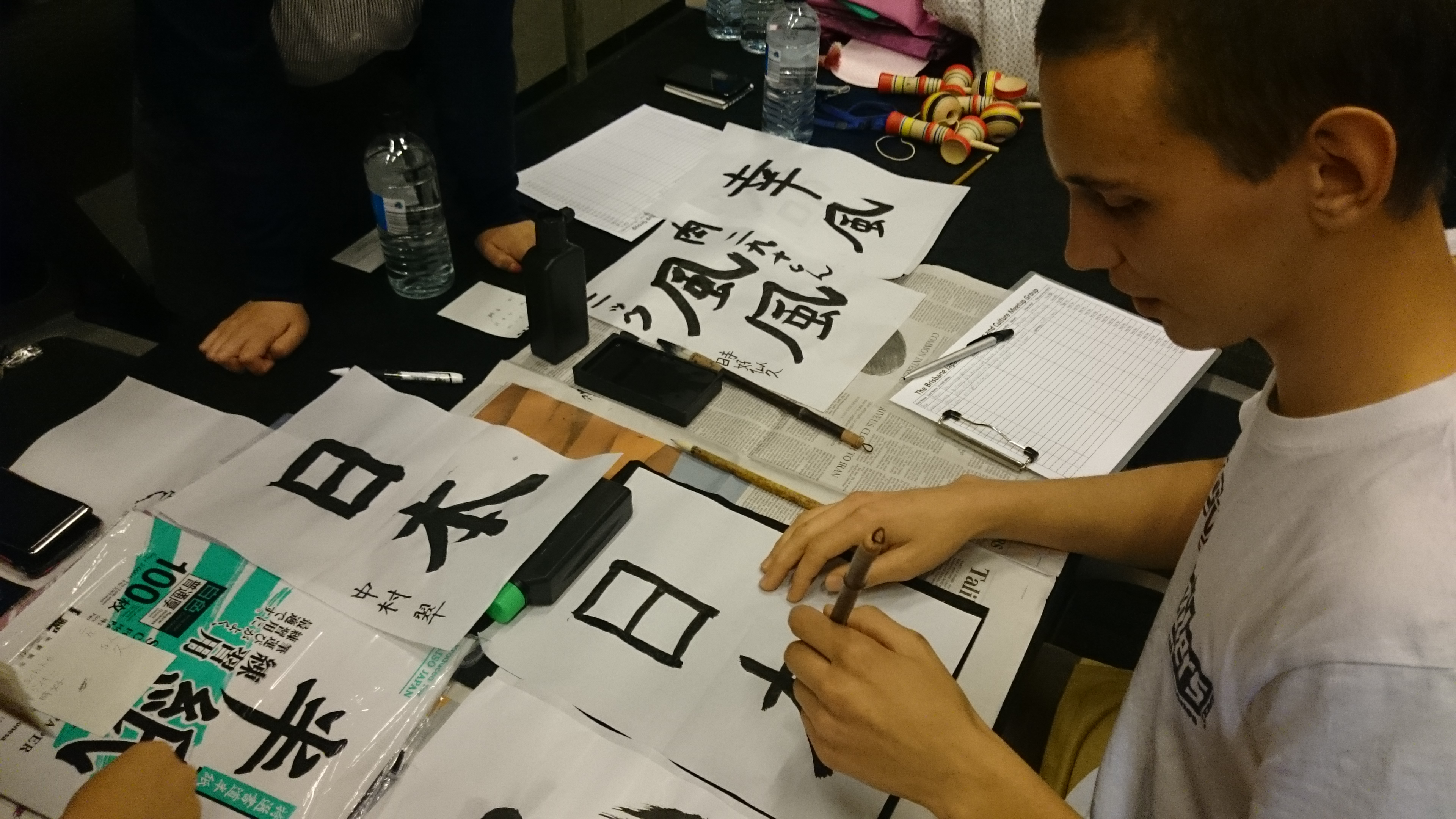 Japanese Calligraphy in Brisbane