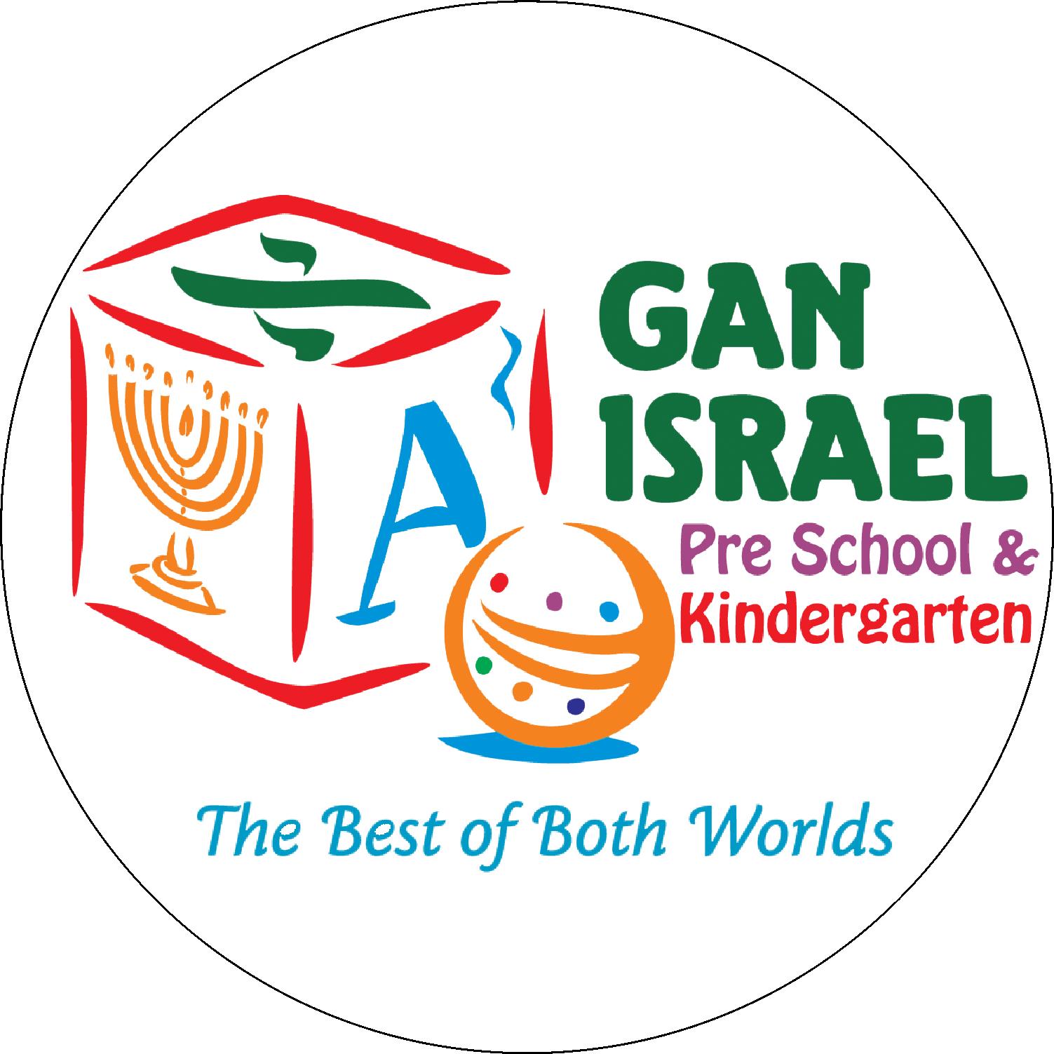 Gan Israel Preschool & Kindergarten