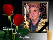 Гавриэль Мататов