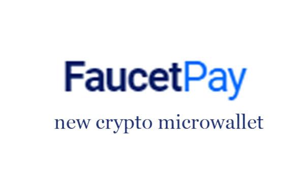 FaucetPay logo