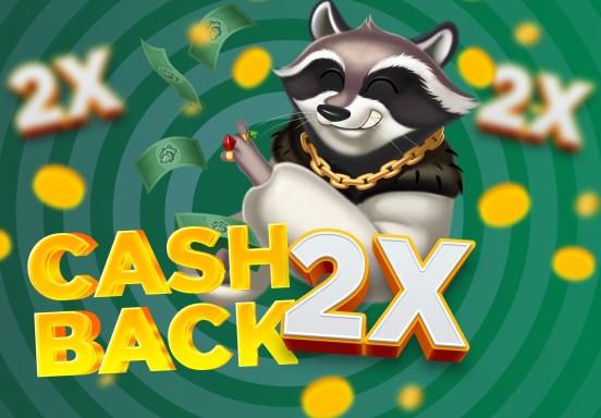 Betfury double cashback logo