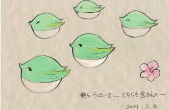 黄鶯鳴く(うぐいすなく)