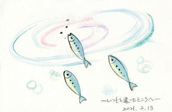 魚氷を上がる(うおこおりをいずる)