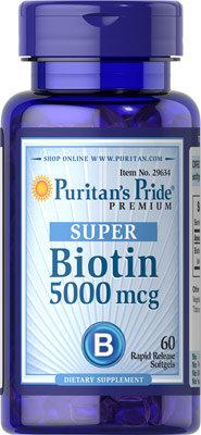 Puritan's Pride Super Biotin 5000 mcg/ 60 Softgels