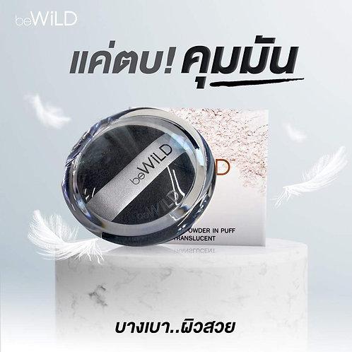 beWild exotique powder in puff translucent (3.6 g.)