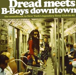B-BOY COVER