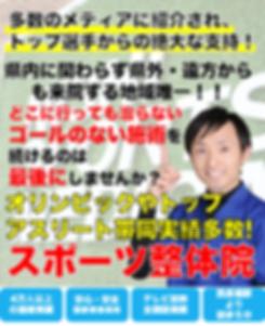 スクリーンショット 2020-01-11 17.21.47.png