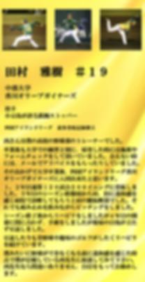 スクリーンショット 2020-01-06 13.17.01.png