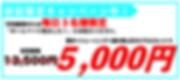 スクリーンショット 2020-04-30 21.51.36.png