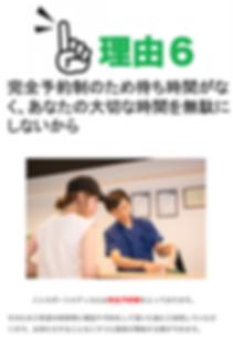 スクリーンショット 2020-01-17 19.17.28.png