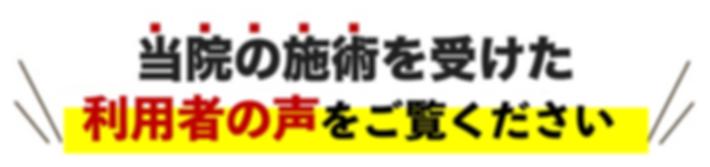 スクリーンショット 2020-01-19 16.53.00.png