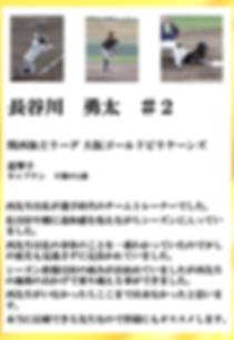 スクリーンショット 2020-03-18 16.39.57.png
