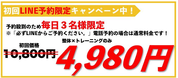 スクリーンショット 2021-03-29 23.06.47.png