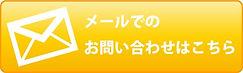EF5FCFF0-C0C2-49CA-8D87-7CCAD384AB18_4_5