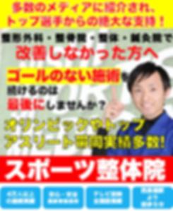 スクリーンショット 2020-01-22 16.40.47.png