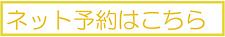 スクリーンショット 2020-10-29 21.54.28.png