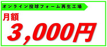 スクリーンショット 2021-03-29 22.50.16.png