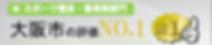 スクリーンショット 2020-01-10 16.46.15.png