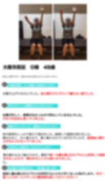 スクリーンショット 2020-01-31 16.51.17.png
