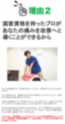 スクリーンショット 2020-01-17 19.17.01.png