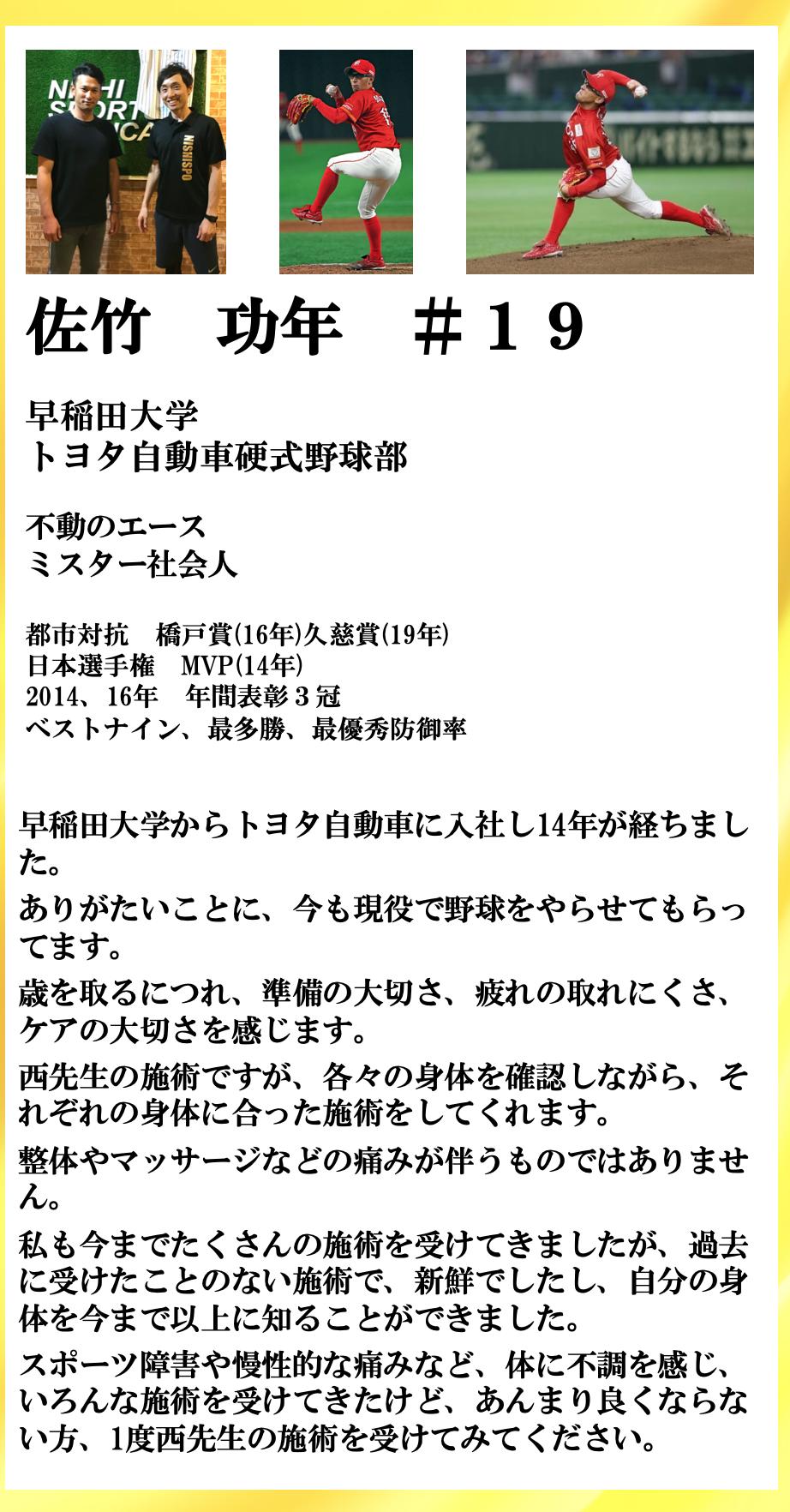 スクリーンショット 2020-03-18 16.42.44.png