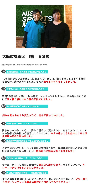 スクリーンショット 2020-01-14 17.53.49.png