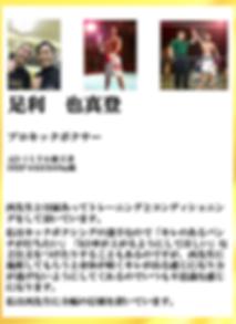 スクリーンショット 2020-03-18 16.39.29.png